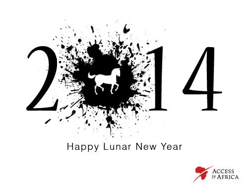 Lunar NY 2014 opsie 3